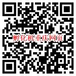 手机访问孵化机网站重庆网页图片