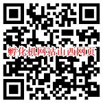 微信打开孵化机网站山西网页