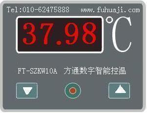 孵化机控温板