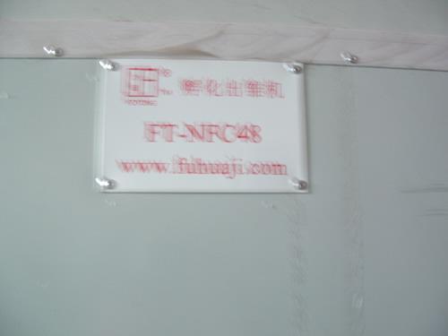 FT-NFC48 孵化出雏机